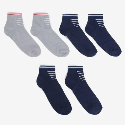 Набор носков женских (3 пары), р-р 23-25