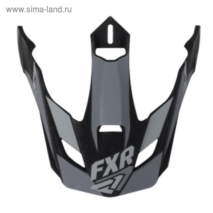 Козырек FXR Torque X Squadron, чёрный, серый