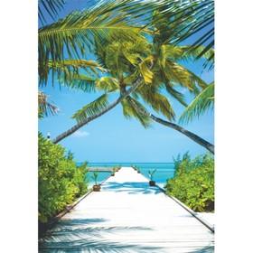 Фотообои Bellissimo Мальдивы, 4 листа 140х200 см Ош
