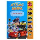 Атлас Мира с наклейками «Автомобили», 21 х 29.7 см