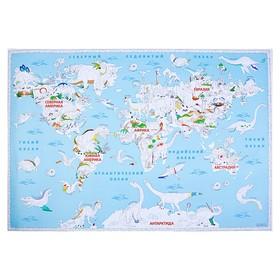 Карта-раскраска «В мире динозавров», 101 х 69 см