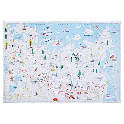 Карта-раскраска «Наша Родина-Россия», 101 х 69 см
