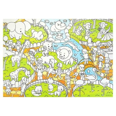 Плакат-раскраска для малышей «Зоопарк», 50 х 70 см