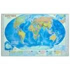 Карта Мира политическая + инфографика, 107 х 157 см, 1:18.5 млн