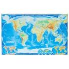 Карта Мира физическая, 107 х 157 см, 1:21,5 млн
