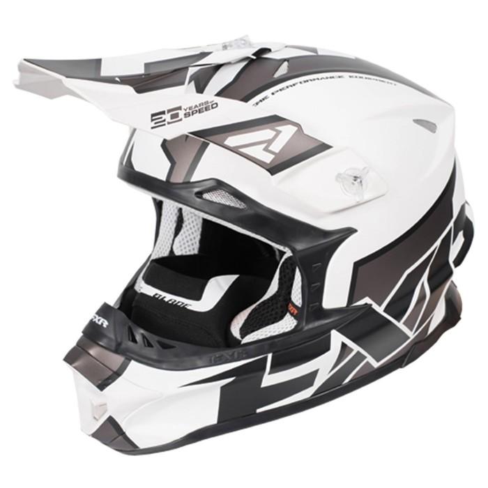 Шлем FXR Blade Clutch, размер S, белый, серый, чёрный