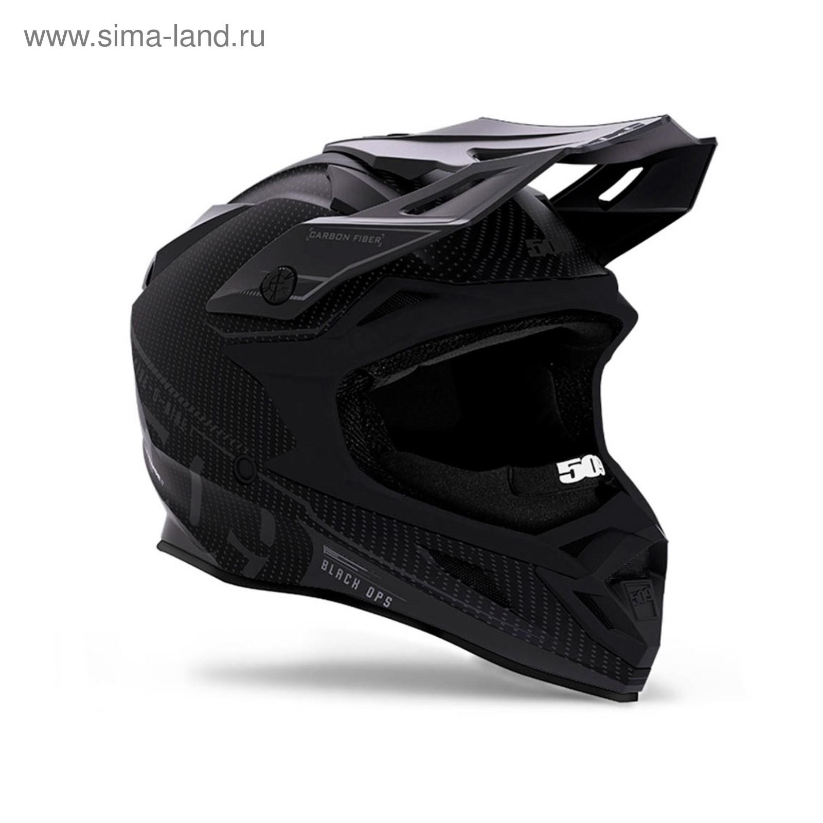 509 Altitude Helmet Black Ops with Fidlock SM