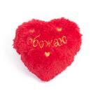 Мягкая игрушка-подушка «Сердечко», 21 см, цвет МИКС