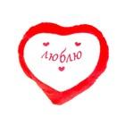 Мягкая игрушка-подушка «Сердечко», среднее, 21 см, цвет МИКС