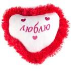 Мягкая игрушка-подушка «Сердце», большая, 32 см, цвет МИКС