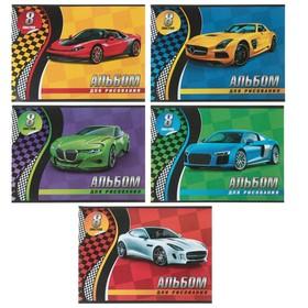 Альбом для рисования А4, 8 листов на скрепке «Спортивные авто», обложка мелованный картон, МИКС Ош