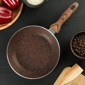 Сковорода Доляна Mountain Brown, d=20 см, антипригарное гранитное покрытие, ручка soft-touch, индукционное дно