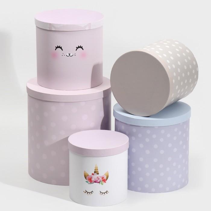 Набор круглых подарочных коробок 5 в 1 «Нежный», 23 × 23 × 25‒15 × 15 × 15 см