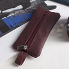 Ключница, отдел на молнии, металлическое кольцо, цвет бордовый