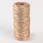 Шпагат джутовый d=1,5 мм, 30 м, скрученный, цвет натуральный