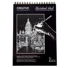 Скетчбук А4, 40 листов на гребне Creative, твёрдая подложка, чёрный, блок 80 г/м²