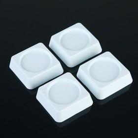 Подставки антивибрационные квадратные, 4 шт, цвет белый Ош