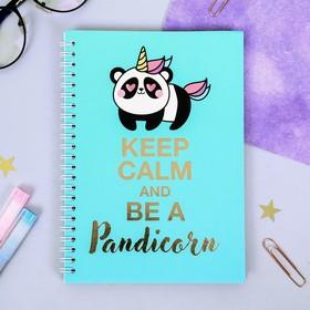 Ежедневник с тиснением Keep calm and be a pandicorn, формат А5, 60 листов Ош