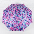 Зонт детский «Хаки» 82×82×68 см, МИКС