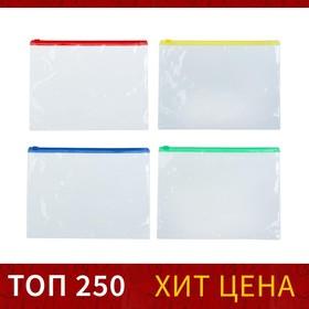Папка-конверт на молнии, формат А5, прозрачная, 120 мкр Ош