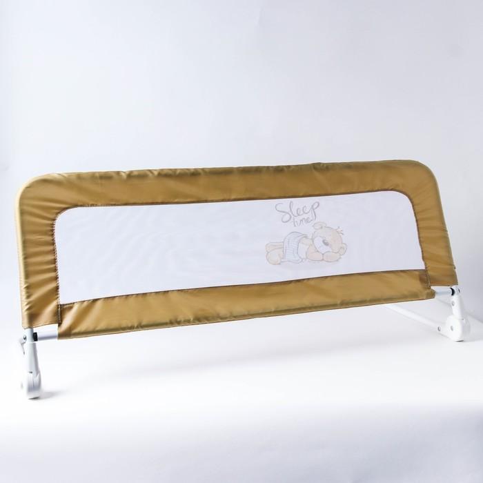 Бортик защитный в кроватку 900 мм, цвет бежевый