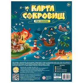 Настольная игра-бродилка «Карта сокровищ»