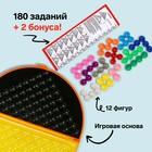 Настольная игра-головоломка на логику «ЛогикУМ», 105 заданий - Фото 2