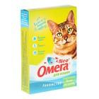 """Лакомство Омега Nео+ """"Мятное настроение"""" для кошек, с кошачьей мятой, 90 табл"""