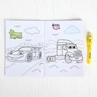 Набор для рисования светом с наклейками и раскраской «Тачки» - Фото 2