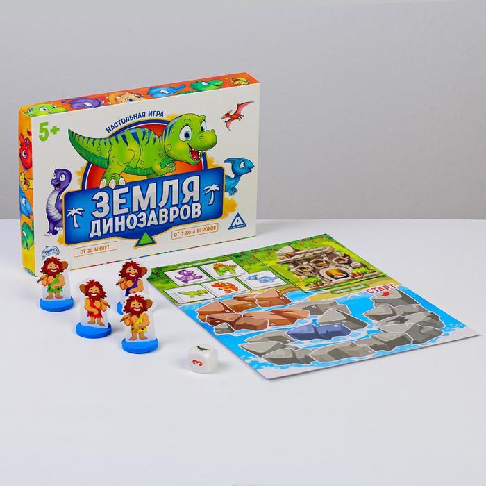 Настольная игра «Земля динозавров»