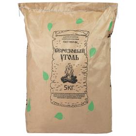 Уголь древесный березовый 5 кг Ош