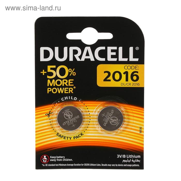 Батарейка литиевая Duracell, CR2016-2BL, 3В, блистер, 2 шт.