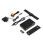 Приставка для цифрового ТВ Lumax DV2115HD, FullHD, DVB-T2/C, дисплей, HDMI, RCA, USB,черная