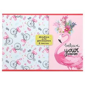 Альбом для рисования А4, 8 листов «Фламинго на велосипедах», бумажная обложка Ош