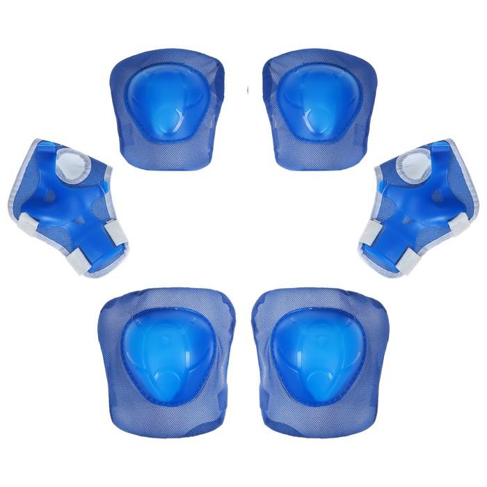 Защита роликовая, размер универсальный, цвет синий