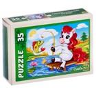 Пазл «Удивительные пони», 35 элементов, МИКС