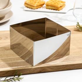 Форма для выкладки и выпечки h=8 см, d=14×14 см