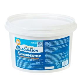 Медленный стабилизированный хлор Aqualeon комплексный таб. 20 г. 1,5 кг