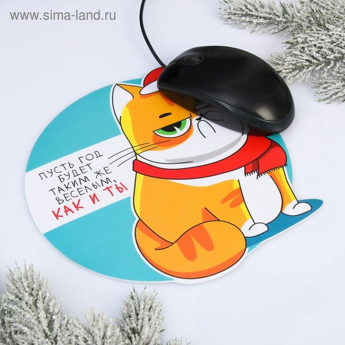 Коврик для мыши «Котик», 19 × 20 см