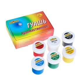 Гуашь художественная «Радуга», набор из 6 цветов, 40 г, «Спектр»