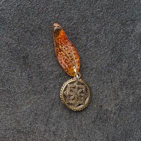 Брелок-талисман, натуральный янтарь Ош