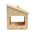 Kopмушка для птиц «Домик малый», 15 × 14 × 17 см - Фото 3