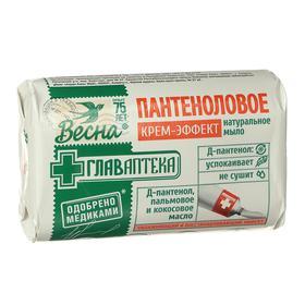 Мыло «Пантеноловое», 90 г