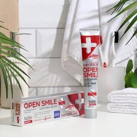 Зубная паста TOLK Traditions Of Switzerland Open Smile, 100 мл