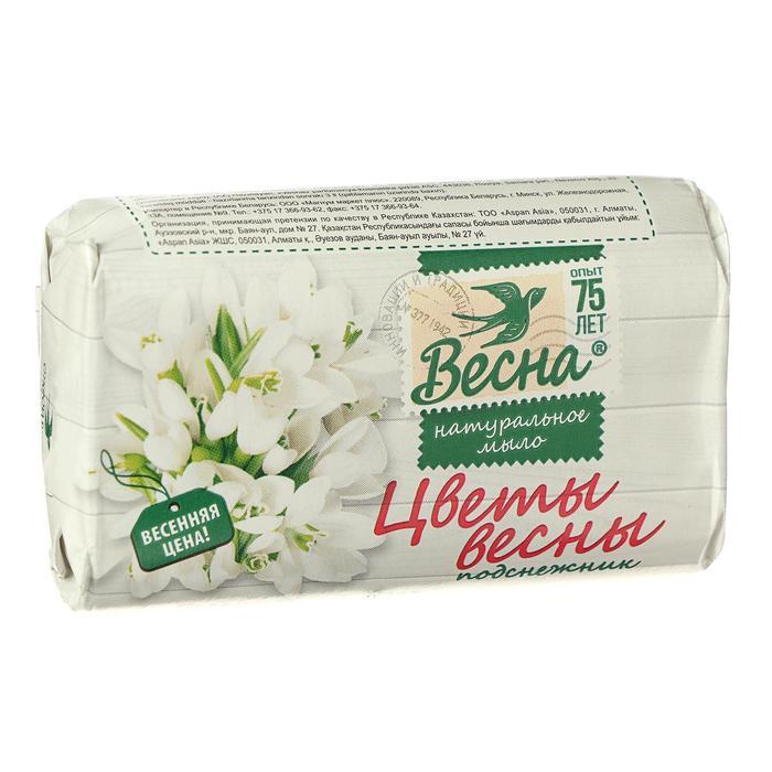 Мыло «Цветы весны», подснежник, 90 г