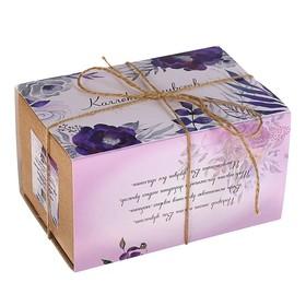 Подарочный набор с органической косметикой для женщин «Нежный пилинг» для ванн Ош
