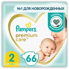 Подгузники Pampers Premium Care Mini (4-8 кг), 66 шт