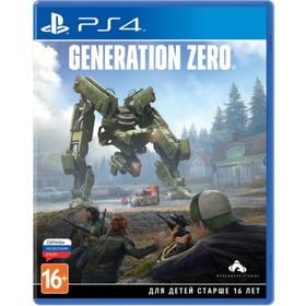 Игра для Sony PlayStation 4  Generation Zero Стандартное издание