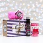Подарочный набор с органической косметикой на 14 февраля для ванн