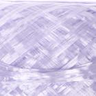 "Пряжа ""Для вязания мочалок"" 100% полипропилен 450м/120гр (бл. Сирень)"